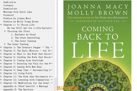 【电子书】Coming Back to Life: The Updated Guide to the Work that Reconnects by Joanna Macy, Molly Young Brown(mobi,epub,pdf)